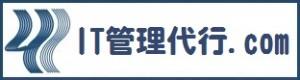 株式会社ティー・ワイ・ソリューションズ IT管理代行com